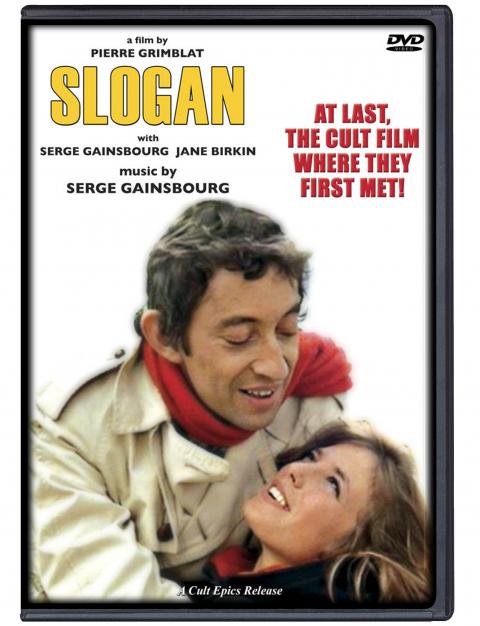 slogan dvd