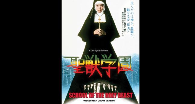 the-nun-slide-1-