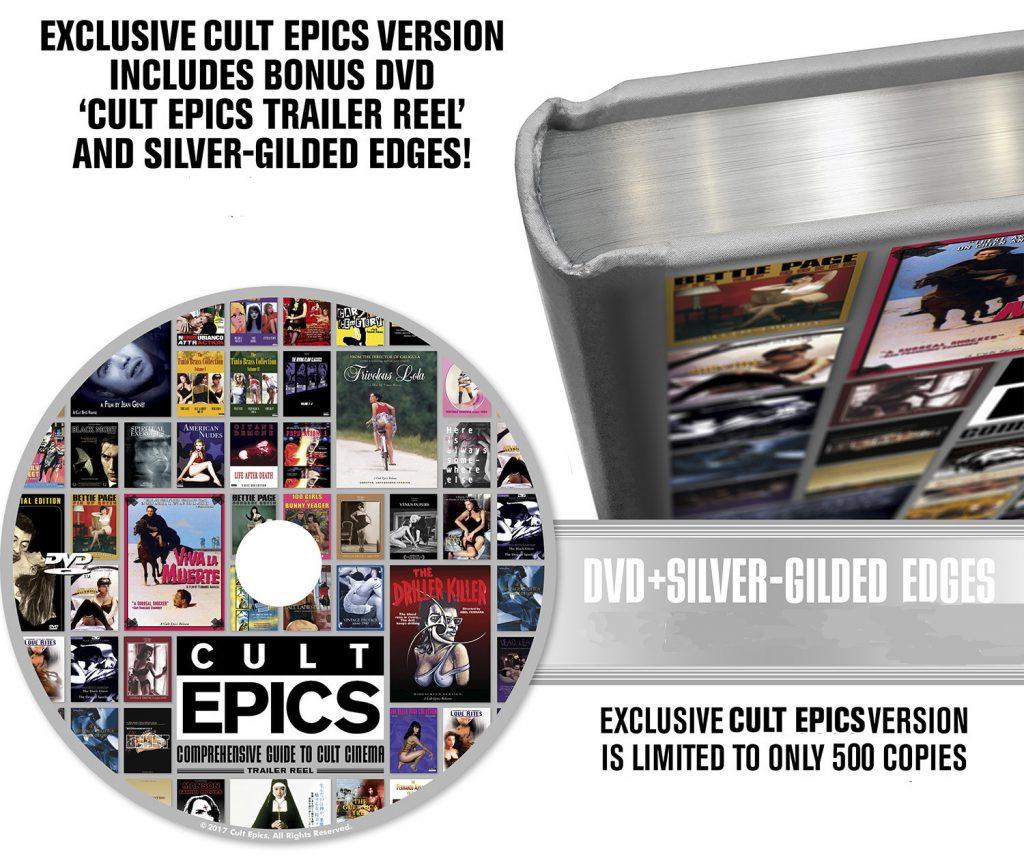 cult-epics-indiegogo-banner-cult-epics