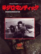 Nekromantik VHS - VHS-B
